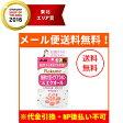 【メール便!送料無料!】 【アサヒ】Rakune(らくね) 発酵大豆イソフラボン&エクオール 28日分 28粒