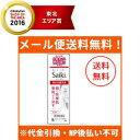【第2類医薬品】300円OFFクーポン配布中!7/21 01...