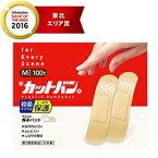 【第3類医薬品】【祐徳薬品工業】新カットバンA Mサイズ 100枚