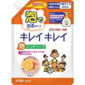 【お取り寄せ】【ライオン】 キレイキレイ 薬用泡ハンドソープ オレンジミックス 詰め替え【P25Apr15】