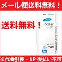 Imgrc0068096032