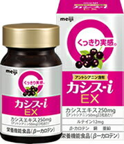 Meiji Cassis i EX