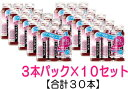 10/1限定 2%OFFクーポン!【井藤漢方】エクスプラセンタ (50ml×3本パック)×10セット【合計30本】