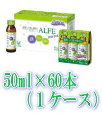 アルフェミニ 50ml×60本 (1ケース) ...