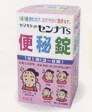 Yamamoto Yamamoto Chinese Senna TS constipation tablets 450 tablets tablets fs3gm