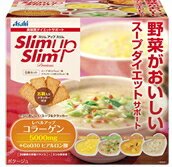 Asahi スリムアップスリム precious soups & crackers diet support food 8