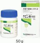 【健栄製薬】 【ケンエー】 クエン酸 (結晶)50g