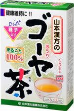 エントリーでポイント5倍!1/16 01:59まで山本漢方 ゴーヤ茶100% 3g×16包【P25Apr15】