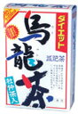 山本漢方 ダイエット烏龍茶 8g×24包