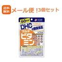 【∴メール便送料無料!!】【3個セット!!】DHCの健康食品マルチビタミン60日分(60粒)【3個セ...