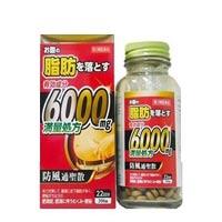 2%OFFクーポン 5/161:59  第2類医薬品     北日本製薬 防風通聖散料エキス錠至聖396錠 赤箱