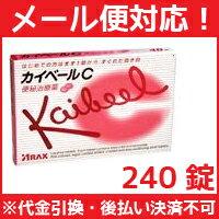Kiberd C 240 tablets tablets * non-cancelable
