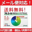 Imgrc0068095579