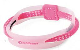 Phiten RAKUWA breath X50 1 * products can be ordered