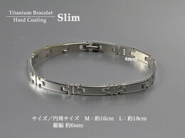 Phiten Titan brace hard coat slim M size approx. 16 cm * ordered goods fs3gm