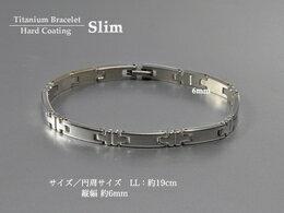 Phiten Titan brace hard coat slim LL size approx. 19 cm * ordered goods fs3gm