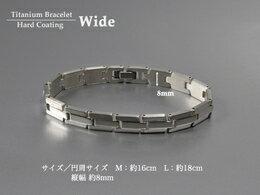 As long as the stock phiten Titan brace hard wide M size approx. 16 cm