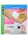 白十字 FCステラーゼ M お徳用 30枚入 【7.5cm×7.5cm...
