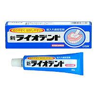 総入れ歯安定剤【在庫限り・訳あり】  新ライオデント ブルー 40g ライオン