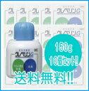 Vt-4987110005070-10s