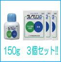 Vt-4987110005070-3se