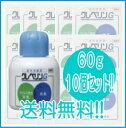 Vt-4987110005100-10s