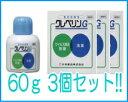 Vt-4987110005100-3se