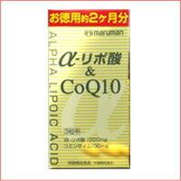 Maruman α - lipoic acid &CoQ10 (alpha lipoic acid) 180 grain fs3gm