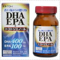 【井藤漢方】 DHA EPA+トコトリエノール <90粒>【P25Jan15】