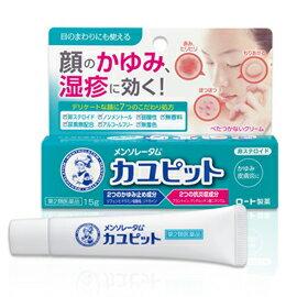 【第2類医薬品】【ロート製薬】メンソレータム カユピット 15g