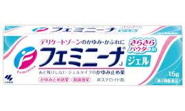 【第2類医薬品】 フェミニーナジェル 15g 【塗布剤】【P25Jan15】