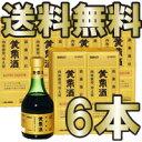 【第3類医薬品】黄帝酒 280ml*6本セット【佐藤製薬・ユンケルブランド】【P25Jan15】