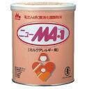 全商品ポイント10倍!12/26 01:59まで【森永】 ニュー MA-1 ミルク 800g 【アレルギー用】【粉ミルク】