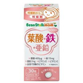【ビーンスターク・マム】葉酸+鉄+亜鉛 30粒 <ピンク箱>