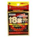 18禁サプリ  4.95g(550ml*3P*3袋) ファイン(株)【P25Jan15】