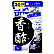 DHCの健康食品香酢 【20日分(60粒)】【P25Jan15】