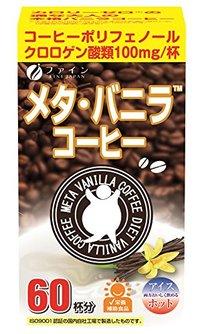 ダイエットドリンク, ダイエットコーヒー  60