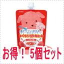 【龍角散】おくすり飲めたね チアパック 【イチゴ味】 200g<...