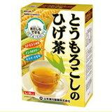 山本漢方 とうもろこしのひげ茶 8g×20袋 【YDKG-kj】【P25Jan15】