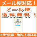 【∴定形外郵便 送料無料!!】【小林製薬】フェミニーナ なめらかゼリー 50g
