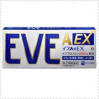 【第(2)類医薬品】【エスエス】イブA EX <40錠>【P25Apr15】※セルフメディケーション税制対象商品