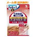 【メール便送料無料!!】小林製薬の栄養補助食品ナットウキナーゼDHAEPA30粒(約30日分)【納豆キナーゼ】