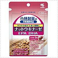 Kobayashi pharmaceutical nutrition supplementary food nattokinase DHA EPA 30 grain (approximately 30 minutes)