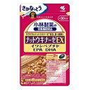 小林製薬の栄養補助食品ナットウキナーゼEX60粒(約30日分)【納豆キナーゼ】【P25Jan15】