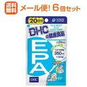 【∴メール便 送料無料!!】DHCの健康食品 EPA20日分(60粒) <送料お得6個セット>