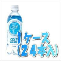 最大ポイント20倍!楽天スーパーセール! 3/5 3:59まで日本最高の高濃度酸素水!!【送料無料!】...