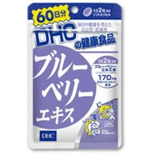 DHC health food Blueberry extract 60 days-120-grain fs3gm.