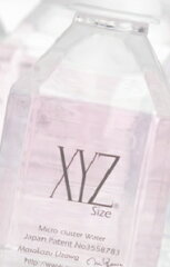 【エントリーでポイント10倍! 12/1 9:59まで 】特許製法クラスター水XYZ【サイズ】 ピンクダ...