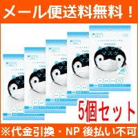 【メール便!送料無料!5個セット】【王子ネピア】 ネピア 鼻セレブマスク ふつうサイズ 5枚入×5個