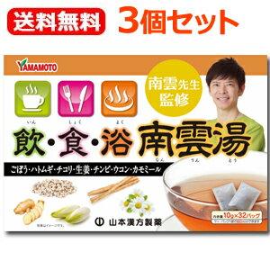 茶葉・ティーバッグ, 中国茶 3(10g32)3